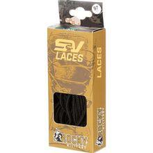 """Rocky S2V 97"""" Black Laces"""